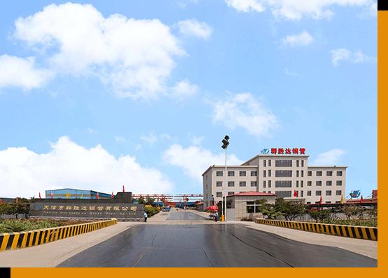 Tianjin Crédito Importación y Exportación Trading Co., Ltd.